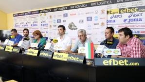 Пресконференция преди Еко Рали България