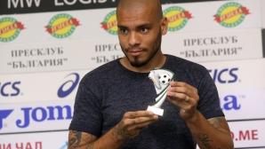 Мауридес от ЦСКА - София е играч на първи кръг