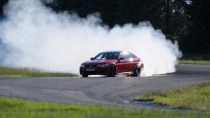"""Тест на новото BMW M5 на писта """"Серес"""""""