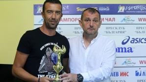 Славия е избран за отбор ма месец юли