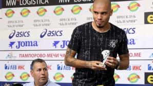 Мауридес бе избран за играч на IV кръг
