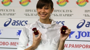 Награждаване на Мирела Демирева