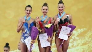 СП по художествена гимнастика - награждаване на призьорките