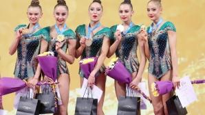 СП по художествена гимнастика - награждаване пет обръча