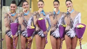 СП по художествена гимнастика - награждаване три топки и две въжета