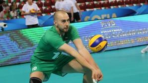 България - САЩ 0:3