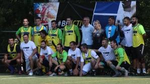 Демонстративен мач между сборен отбор спортни звезди и журналисти