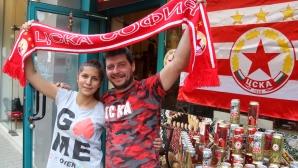 Феновете на ЦСКА преди дербито с Левски