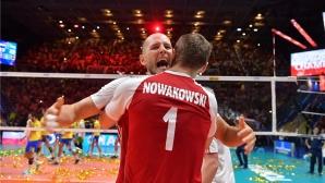 Полша е новият-стар световен шампион!