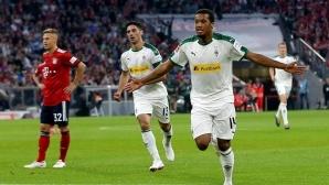 Байерн (Мюнхен) - Борусия (Мьонхенгладбах) 0:3