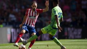 Атлетико Мадрид - Бетис