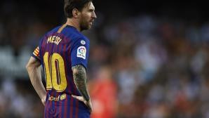 Валенсия - Барселона 1:1