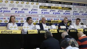 Пресконференция за предстоящото 49-то рали България