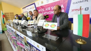 Пресконференция за Софийския маратон