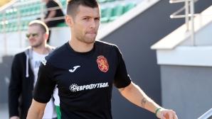 Трима национали се срещнаха с медиите преди мача с Кипър