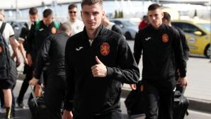 Младежките национали заминаха за мача със Словения