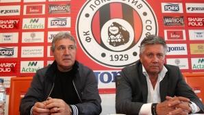 Среща на ръководството на Локомотив София с привържениците на клуба