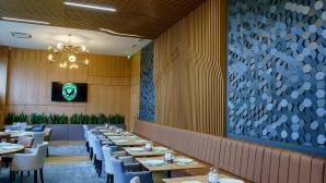 Новият ресторант на базата на Лудогорец