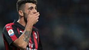 Интер подчини Милан в 92-ата минута