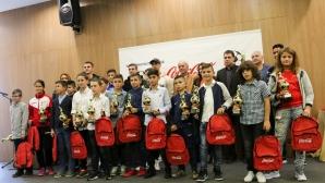 """Награждаване на програмата """"Децата и футболът"""""""