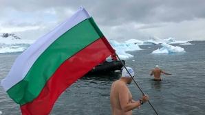 Петър Стойчев на Антарктида
