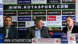 "Студио ""Дерби"" с гости Никола Спасов и Петър Колев"