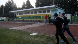 """Стадион """"Орчо войвода"""" - в гр. Панагюрище"""