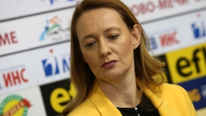 Пресконференция на Лили Борисова