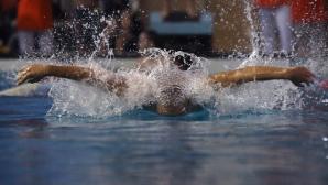 Последен ден на държавното първенство по плуване