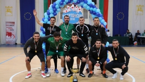 Финалите на ScaptoCup в Благоевград