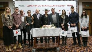 Атлет на България за 2018 година