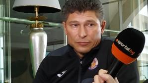 Красимир Балъков пред Sportal.bg