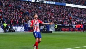 Атлетико Мадрид - Хетафе 2:0