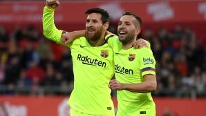 Жирона - Барселона 0:2
