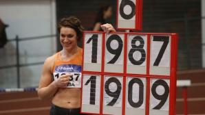 Държавно първенство по лека атлетика за мъже и жени - първи ден