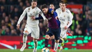 Купа на краля: Барселона - Реал Мадрид 1:1