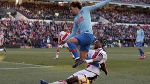Райо Валекано - Атлетико Мадрид 0:1