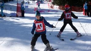 """""""Научи се да караш ски"""" - 2019"""