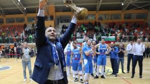 Левски Лукойл грабна купата на България по баскетбол