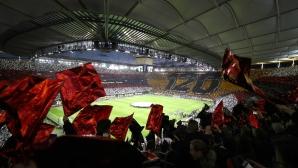 Айнтрахт (Франкфурт) - Интер 0:0