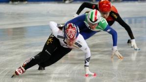 Квалификации на световното първенство по шорттрек