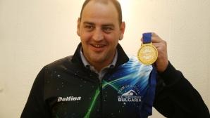 Световният шампион Петър Стойчев говори за успеха в Мурманск