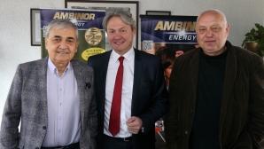 Пресконференция за турнира Ambinor Cup