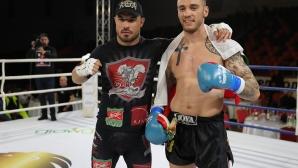 Grand Fight Arena 2