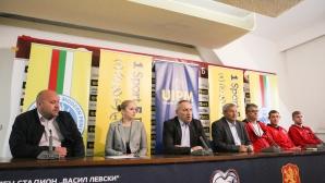Пресконференция за световната купа по модерен петoбой