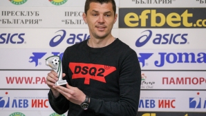 Валери Домовчийски е играч номер едно на 27 кръг