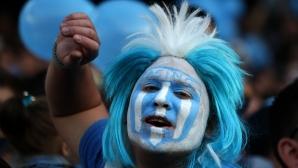 Голяма фиеста за новия шампион на Аржентина