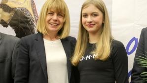 Йорданка Фандъкова награждава Александра Фейгин