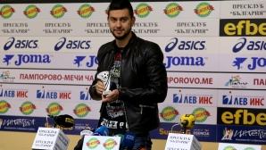 Станислав Кoстов е играч номер едно на 28 кръг