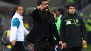 Милан - Лацио 1:0